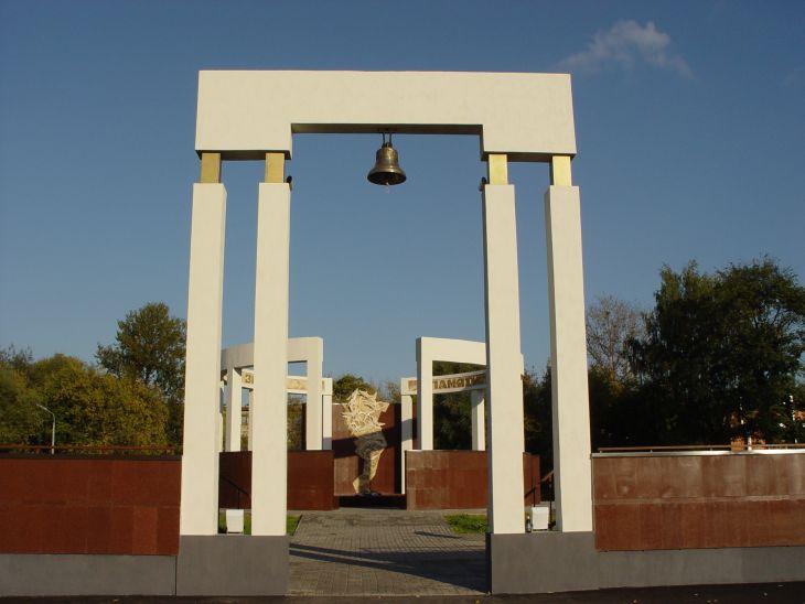 Мемориал «Аллея памяти»