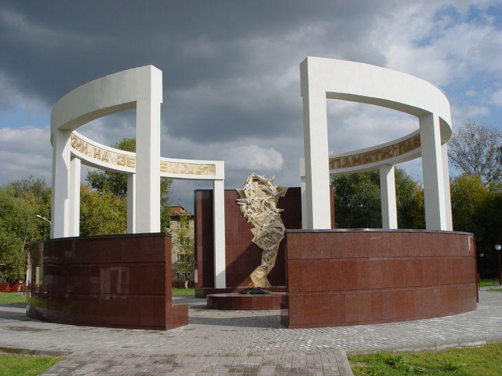 Мемориал с вечным огнем в г.Щелково