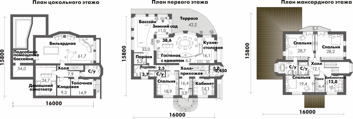 Уют - 2